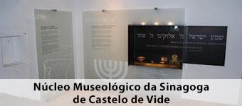 Sinagoga de Castelo de Vide
