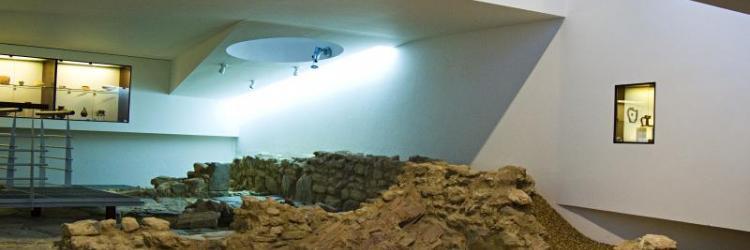 Nucleo Arqueologico do Bairro Almoada