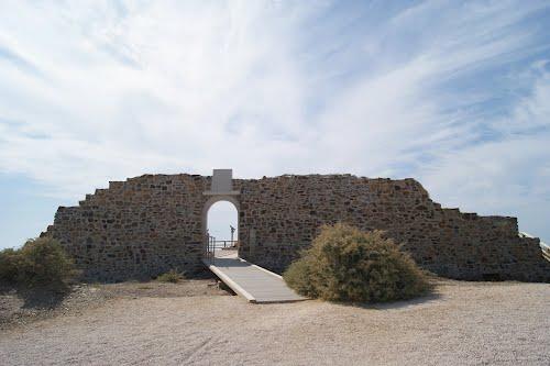 Ruinas da Fortaleza da Arrifana