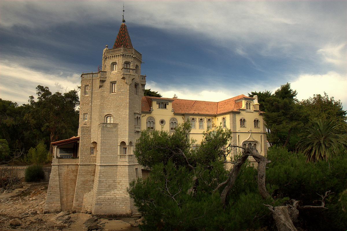 Museu Conde de Castro Guimaraes